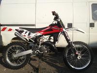 VolMX permet de retrouver une moto volée